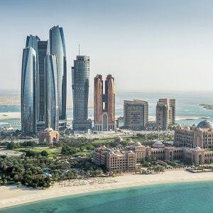 Abu Dhabi - Ingressos