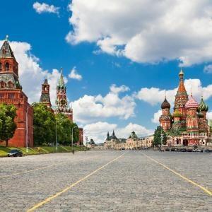 Moscou - Passeios Privativos