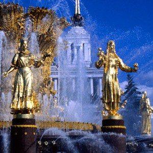 Moscou - Ingressos